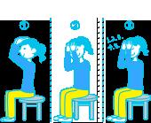首の斜め下へ屈曲体操